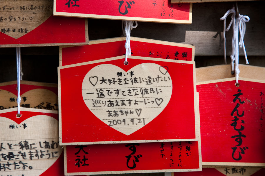 Hearts and prayers, Noto-hantō, Japan