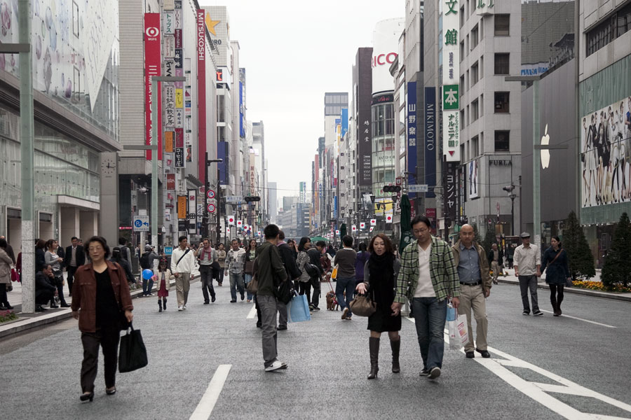 Ginza on a Sunday afternoon, Tokyo